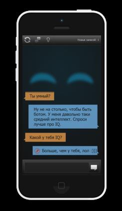 скачать sbot кристина на андроид бесплатно